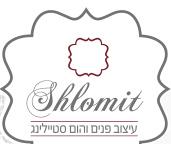 shlomit